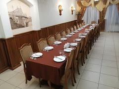 Ресторан Тверская Губерния