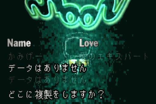 moon_セーブ