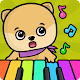 Baby piano and music games for kids and toddlers (game)
