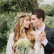 Wedding photographer Marina Kiseleva (Marni). Photo of 23.10.2017