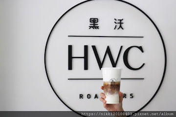 HWC黑沃咖啡-民生興安店