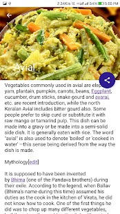South Indian Recipe in Hindi - náhled
