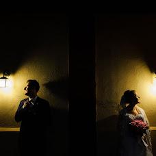 Wedding photographer Alysson Oliveira (alyssonoliveira). Photo of 04.11.2018