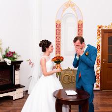 Wedding photographer Aleksandr Rybakov (Aleksandr3). Photo of 30.03.2016