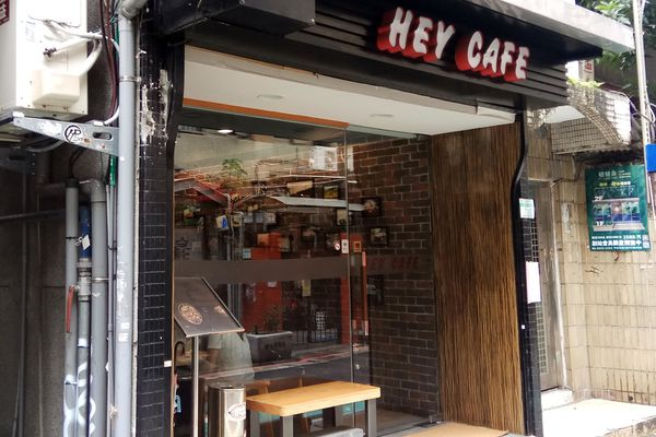 HEY CAFE