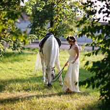Wedding photographer Aleksandr Papsuev (papsuev). Photo of 14.11.2016