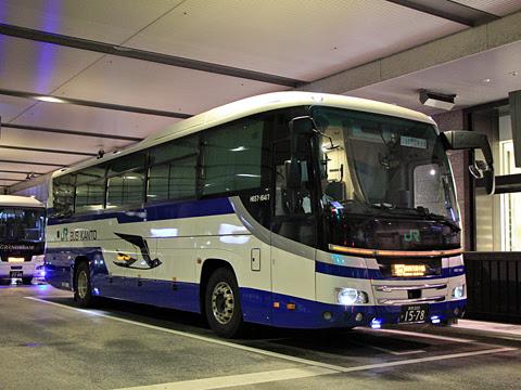 JRバス関東「青春ドリーム信州号」 1578