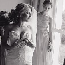Wedding photographer Ekaterina Shestakova (Martese). Photo of 24.07.2016