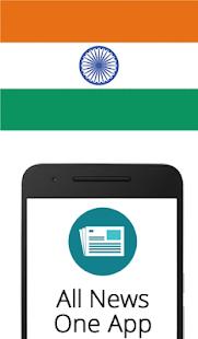 New Delhi News - náhled