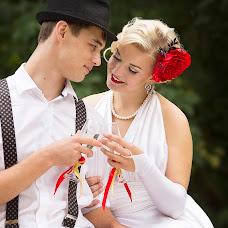 Wedding photographer Svetlana Grishakova (LanaGri). Photo of 18.09.2014