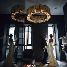 Hochzeitsfotograf Evgeniy Tayler (TylerEV). Foto vom 04.10.2018