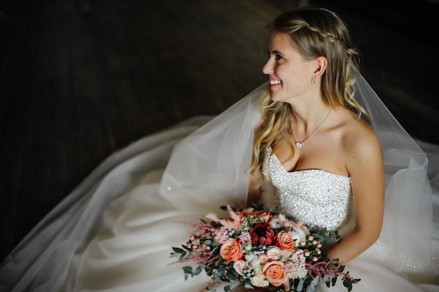 Nhiếp ảnh gia ảnh cưới Dmitriy Efremov (beegg). Ảnh của 12.11.2018