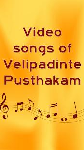 Video songs for Velipadinte Pusthakam 2017 - náhled