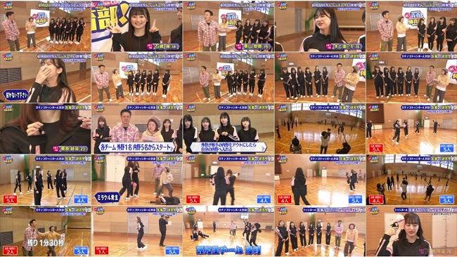 200307 (720p+1080i) HKT青春体育部! ep23