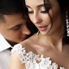 Wedding photographer Pavel Egorov (EgoroFF). Photo of 21.11.2018