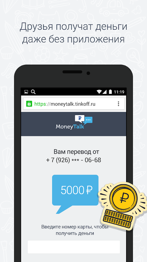 MoneyTalk-Telegram Unofficial- screenshot