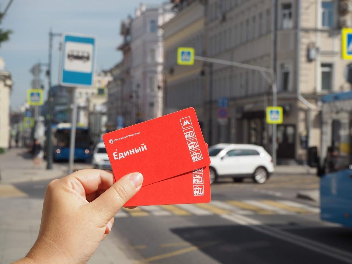 billetes en el transporte de Moscú