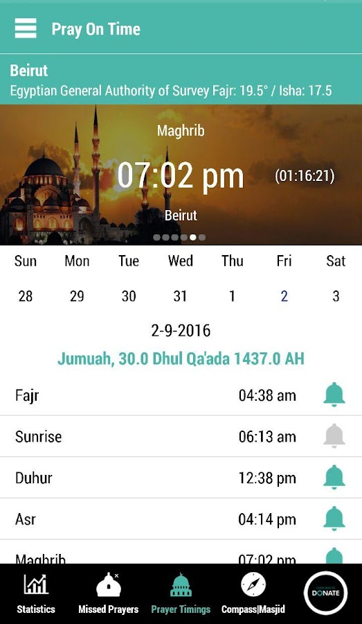 My Islam: Pray On Time- screenshot