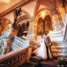 Wedding photographer Elena Yakovleva (Fotolynxx). Photo of 21.03.2017
