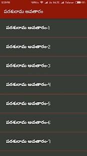 Parashuramavatharam Telugu ♬ screenshot