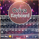 Download Oriya keyboard For PC Windows and Mac