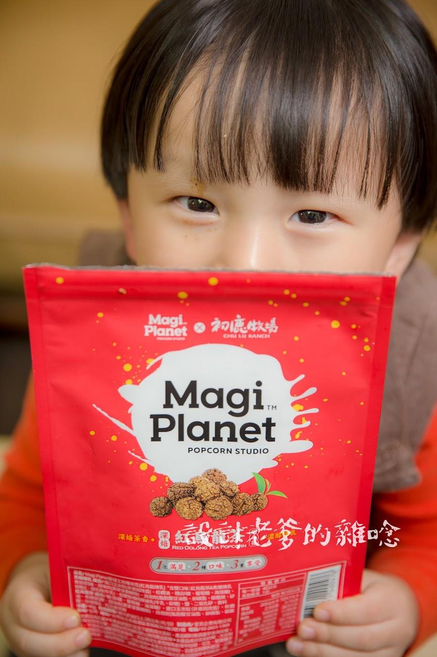 穿上雙色聖誕外衣的甜蜜邂逅...Magi Planet星球工坊 紅烏龍煉乳爆米花