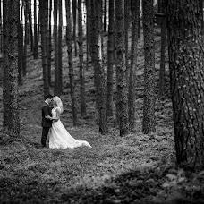 Wedding photographer Waldemar Zych (studiozych). Photo of 09.05.2017