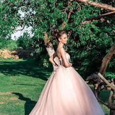 Wedding photographer Yuliya Dudina (dydinahappy). Photo of 07.06.2018