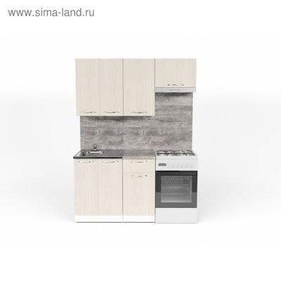 Кухонный гарнитур Лариса нормал 2 1500 мм