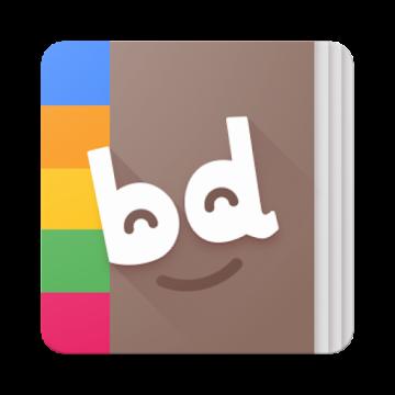 Book Dash - Free Kids Books