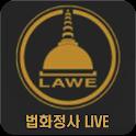 법화정사 Live