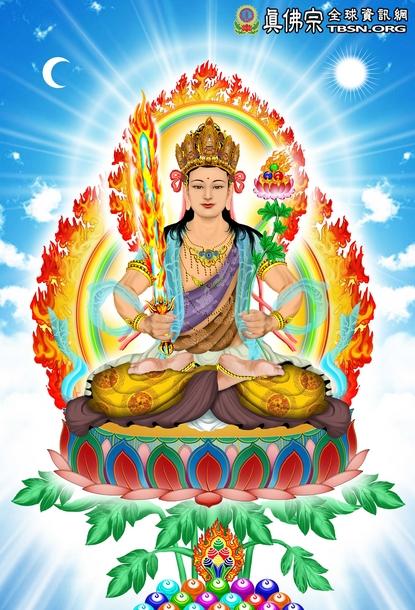 Akasagarbha Bodhisattva