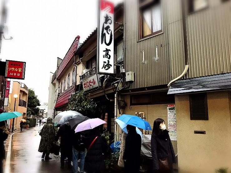 日本で一番おでんが食べられている金沢で愛される絶品おでんとは? / 石川県金沢市「おでん 高砂」