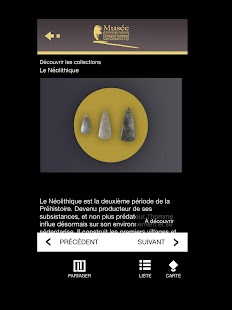 ArcheoMAN, l'appli officielle- screenshot thumbnail