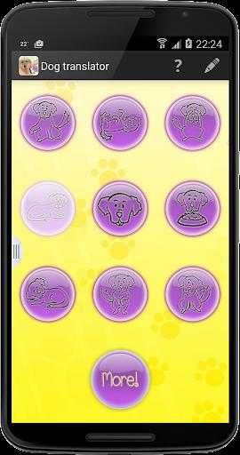 玩免費休閒APP|下載Translate to dog's language app不用錢|硬是要APP