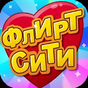 Download Game Flirt City APK Mod Free