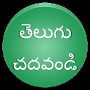 Read Telugu Font Automatic