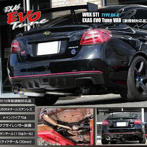 WRX STI VAB TYPE RA-Rのカスタム事例画像 Tatsu&Miyu RA-R ♪さんの2019年07月26日18:43の投稿