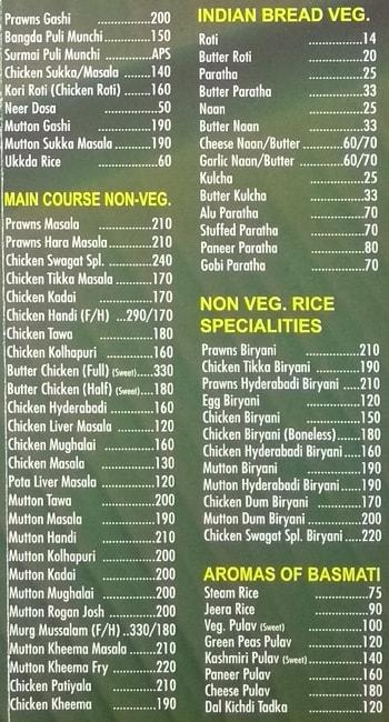 Swagat menu 4