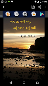Good Morning Messages Gujarati Good Morning Message Image In