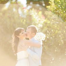 Wedding photographer Vadim Labinskiy (VadimLabinsky). Photo of 21.11.2015