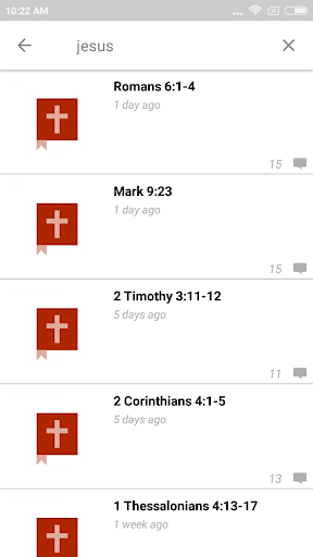 Bible Verses - Share The Word screenshot