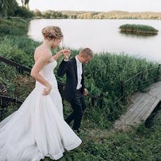 Wedding photographer Denis Kostyuk (Denisimo). Photo of 04.06.2018