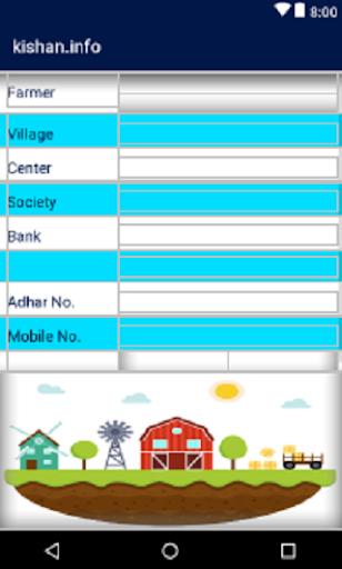 kishan info [TCIA] 1.1.5 screenshots 5