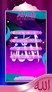 Allah Klávesnice - náhled