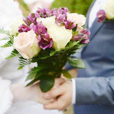 Wedding photographer Tatyana Klachek (klachek). Photo of 24.10.2017