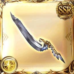 ミトロンの宝剣
