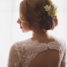 Wedding photographer Lena Ryazanova (lalenka). Photo of 11.05.2015