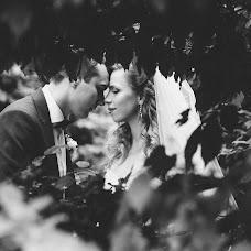 Wedding photographer Veronika Gerasimova (gerasimova7). Photo of 08.08.2016