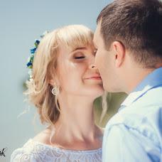 Wedding photographer Nikita Pusyak (Ow1art). Photo of 27.07.2016